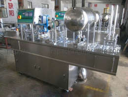 Cup Filling Sealing Machine(BF-H2)