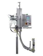 Liquid Nitrogen Dosing Machine(YDJ-300)