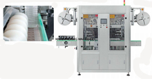 Double Heads Sleeve Labeling Machine(SLD-200)