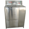 5 Gallon Bottle Decapper & Washing Machine(BS-1)